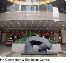 HK Convention & Exhibition Centre